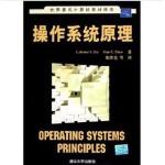 [二手旧书9成新] 操作系统原理(世界著名计算机教材精选) (美)伯尔(Bic,L.F.),(美)肖(Shaw,A.C