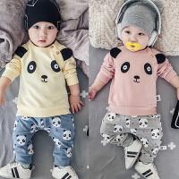 婴儿套装春秋季宝宝上衣长裤新生儿满月周岁0-3-6-9-12个月外出服