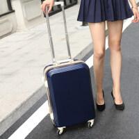 行李箱女拉杆箱万向轮20寸22旅游箱包皮箱24小型密码箱子旅行箱男