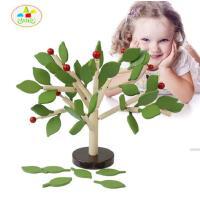 儿童动手拼插玩具男女孩拆装插树叶积木幼儿园早教益智玩具3-6岁