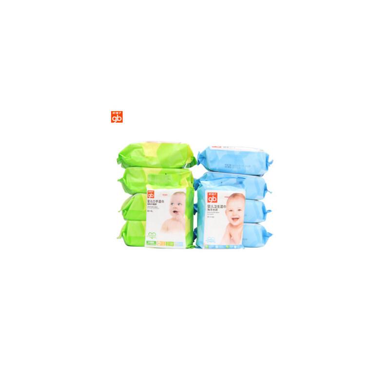 好孩子婴儿湿巾goodbaby宝宝手口湿巾出行实惠装36片*10包 A11500