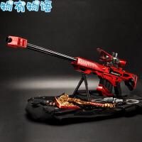 物有物语 玩具枪 儿童玩具娱乐电动连发水弹枪巴雷特狙击枪步枪儿童玩具枪男孩玩具 水弹枪