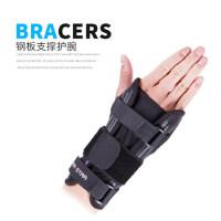 运动健身护腕护手掌护腕手腕骨折固定夹板扭伤护具腕关节支具