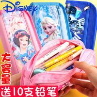 迪士尼笔袋大容量男女卡通文具盒铅笔盒帆布可爱公主儿童小学生3-5年级女孩收纳袋初中生双层简约多功能笔盒