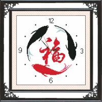 新款客厅餐厅鱼福图小幅画系列年年有余鱼十字绣线绣钟表挂钟