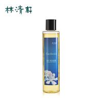 林清轩 栀子花洗发露洗发水210ml 温和柔顺 改善毛糙