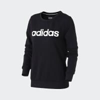 adidas neo阿迪休闲2018新款男子长袖内搭外穿运动服卫衣针织套衫DM4269
