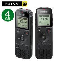 包邮支持礼品卡 Sony/索尼 PX440升级版 ICD-PX-470 录音笔4G USB直插 高清 专业 远距离 降