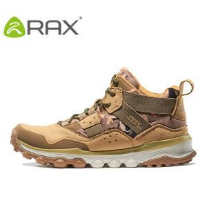 RAX秋冬登山鞋男鞋保暖户外鞋女减震防泼水徒步鞋防滑爬山鞋