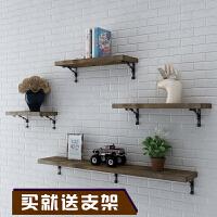 实木壁挂墙上一字隔板置物架客厅机顶盒层架卧室墙壁转角铁艺书架