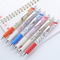 日本三丽鸥限定款网红中性笔派通BLN75学生用速干签字手账笔0.5mm