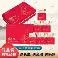 汉苑良方 百消丹祛黄褐斑丸 1盒(3瓶)