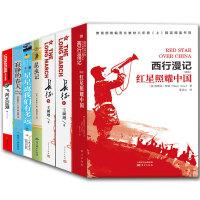 全7册昆虫记红星照耀中国飞向太空港寂静的春天星星离我们有多远 八年级上人教版指定书目人民文学