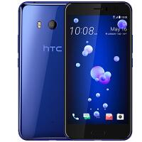 【当当自营】HTC U11 全网通6GB+128GB 远望蓝 移动联通电信4G手机 双卡双待