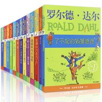 全套13册查理和巧克力工厂 了不起的狐狸爸爸 读物名著少儿图书 罗尔德・达尔作品典藏13册 儿童文学书籍四五六年级课外