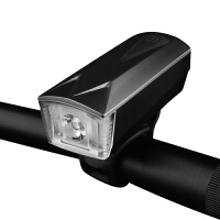 自行车灯夜骑强光车前灯可充电手电筒带喇叭骑行装备配件山地车灯