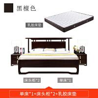 新中式实木床 主卧1.8米1.5禅意古典双人床 现代简约实木婚床轻奢 +乳胶床垫 1800mm*2000mm 框架结构