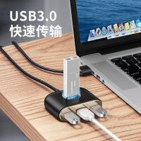 笔记本电脑通用type-c/USB一拖四拓展坞4合1集分线转换扩展器