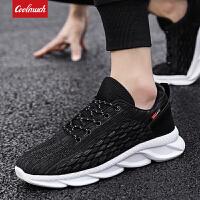 【新品抢鲜】Coolmuch男跑鞋轻便减震透气男士鱼鳞飞织运动休闲跑步鞋QDN865