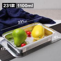 【支持礼品卡】长方形锡纸盘一次性铝箔餐盒100只外卖打包锡箔纸盒 r9m
