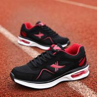 羽毛球鞋男鞋超轻透气动力气垫减震运动鞋乒羽鞋训练鞋黑色