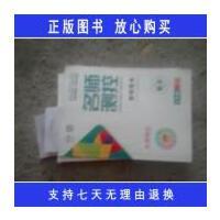 【二手旧书9成新】名师测控/教师用书/数学/7年级/ RJ/上