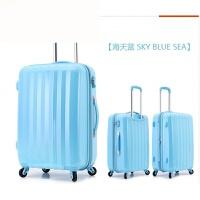 拉杆箱万向轮旅行箱包行李箱20寸24寸28寸女韩国登机箱子 磨砂玫红色 24寸
