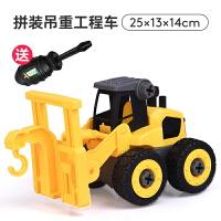 宝宝玩具车男孩儿童挖掘机汽车挖土机拆装城市工程车吊车搅拌套装