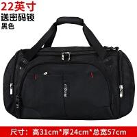 旅行袋男多功能牛津布手提女单肩旅游行李包商务短途出差超大容量 大