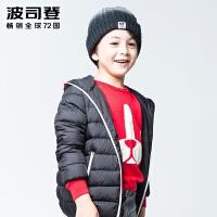 波司登(BOSIDENG)童装男童羽绒服中大童连帽外套儿童宝宝羽绒服