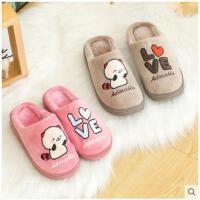 新款棉拖鞋女冬季防滑居家室内舒适保暖厚底情侣毛毛月子拖鞋