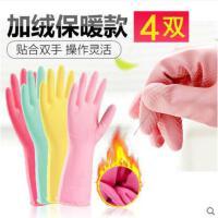 加绒加厚家用厨房清洁洗衣洗碗手套家务橡胶防水耐磨清洁手套