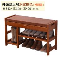 实木换鞋凳沙发储物凳欧式穿鞋凳式鞋柜现代简约长条皮凳子