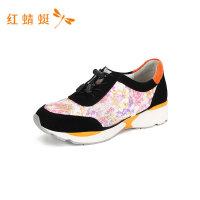 红蜻蜓春季新款轻便防滑休闲跑鞋潮流经典低帮运动鞋女
