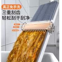 拖把免手洗家用平板懒人拖地神器瓷砖地木地板一拖大号拖布墩布净