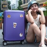 拉杆箱女士万向轮学生登机箱子硬箱旅行箱24寸韩版子母箱行李箱包