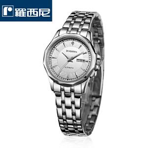 【官方直营】罗西尼(ROSSINI)手表 机械女表双历透底钨钢上套情侣女士手表DD5562W01A
