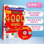 Times 4000 Words for ESL Beginners含光盘儿童英语4000词学生英语学习少儿童英语图解