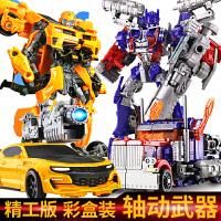 变形玩具金刚5模型汽车机器人大黄蜂恐龙电影手办合金版儿童男孩6