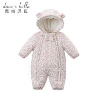 davebella戴维贝拉2017冬季新款加厚连身衣 婴儿棉服连体衣DB4293