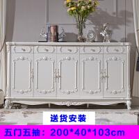 欧式鞋柜白色实木门厅柜进门玄关大容量客厅烤漆简约家用门口 2.0米五门五抽(包配送安装) 拉手已升级 组装