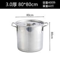 商用不锈钢桶加厚圆桶汤桶带盖厨房大汤锅油桶家用水桶多用装米桶