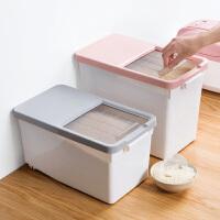 家用密封防虫装米桶储米箱 塑料防潮米缸15kg厨房加厚大米面粉桶