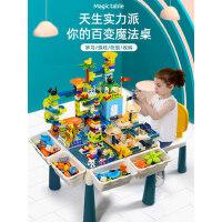 儿童多功能玩具桌游戏桌早教�犯呋�木桌宝宝益智两用可收纳学习桌