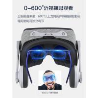 千幻魔�R9代 vr眼�R手�C�S�4d��M�F��ar眼睛3d�^戴式�^盔一�w�C3d�w感游��C影院智能oppo�A��vivo小米通用