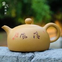 紫气林坤� 原矿段泥 清风半月壶 宜兴紫砂壶 名家陈军 全手工雕刻 茶壶 茶具