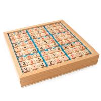 木制四六九宫格数独棋玩具 游戏棋益智成人逻辑思维桌面智力挑战