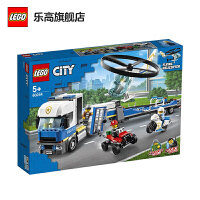 LEGO乐高积木 城市组City系列 60244 *直升机运输车 玩具礼物