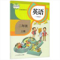 二年级英语书上册课本人教版新起点2二年级上册英语课本人民教育出版社英语(一年级起点)二年级上册