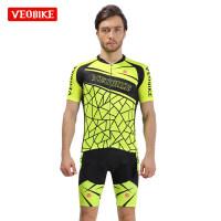 荧光骑行服男短袖套装 夏季山地车自行车骑行服装备 V17-08荧光短套装